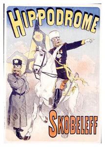 Hippodrome Skobeleff by Jules Chéret