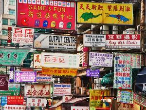 Neon Sings, Hong Kong, China by Julie Eggers