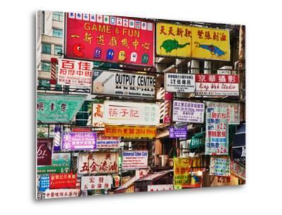 Neon Sings, Hong Kong, China