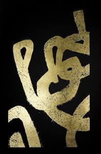 Gold Foil Symbiotic I on Black by June Erica Vess