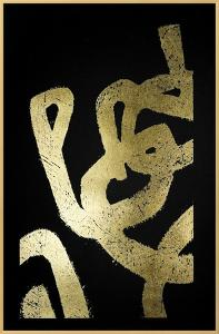 Gold Foil Symbiotic I on Black by June Erica Vess
