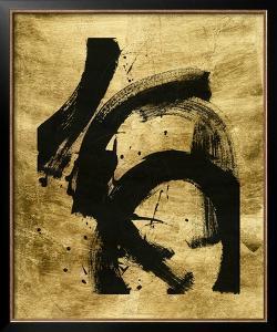 Lustr Onyx Gesture II by June Vess