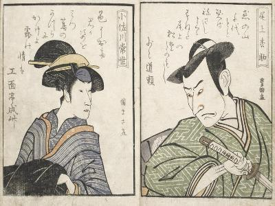 Kabuki Actors-Kitagawa Utamaro-Giclee Print