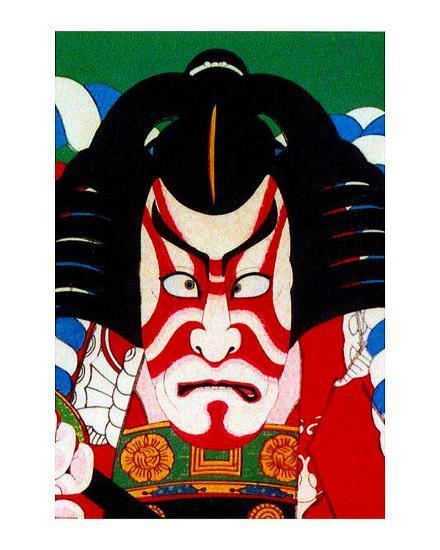 Kabuki Makeup--Giclee Print