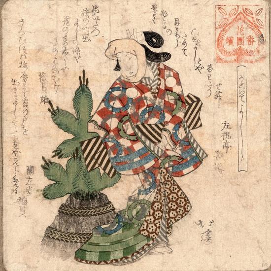 Kadoide Yoshi-Toyota Hokkei-Giclee Print