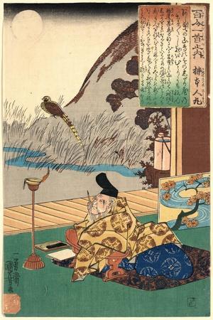 https://imgc.artprintimages.com/img/print/kakinomoto-no-hitomaro_u-l-puu3s30.jpg?p=0