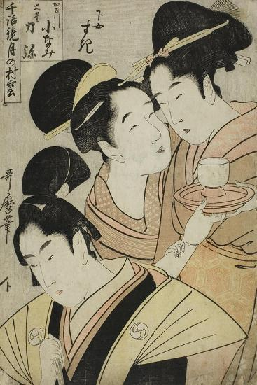 Kakogawa Konami, Oboshi Rikiya and the Maidservant Suki, C.1798-1800-Kitagawa Utamaro-Giclee Print
