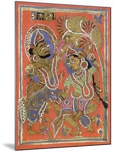Kalpasutra (Book of Sacred Precepts)