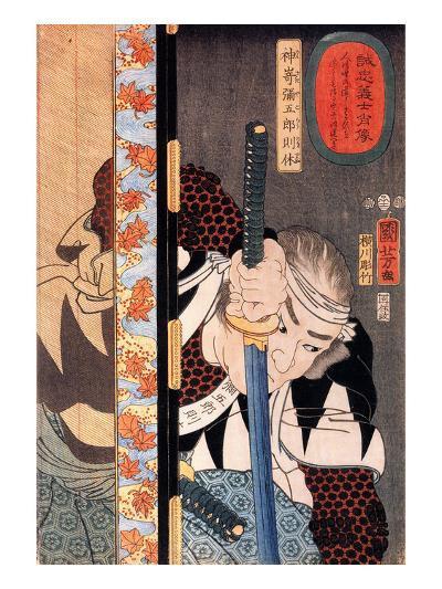 Kansaki Yagoro Noriyasu Seen Behind a Transparent Screen-Kuniyoshi Utagawa-Giclee Print
