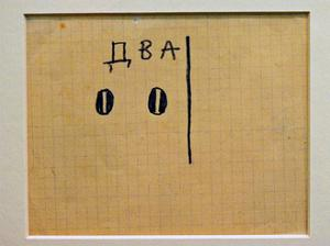 A Logical Composition by Kasimir Malevich