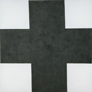Black Cross, c.1920 by Kasimir Malevich