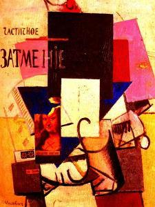 Composition with the Mona Lisa, 1914 by Kasimir Malevich