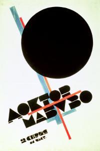 Dr. Mabuso (Kinoposter) by Kasimir Malevich