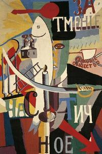 Englishman in Moscow by Kasimir Malevich