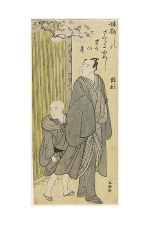 Listening to the Sound of Bouncing Ball (Matsumoto Koshiro IV), 1787-1795