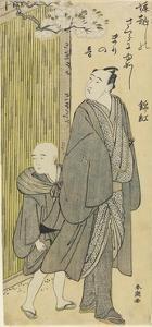 Listening to the Sound of Bouncing Ball (Matsumoto Koshiro IV), 1787-1795 by Katsukawa Shuncho