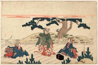 Yatsushi Shikisanba