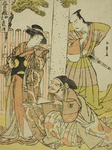 Scene at the Tsurugaoka Hachiman Shrine, from Act One of Chushingura, C. Late 1770S by Katsukawa Shunsho