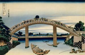 36 Views of Mount Fuji, no. 4: Through the Mannen Bridge at Fukagawa by Katsushika Hokusai