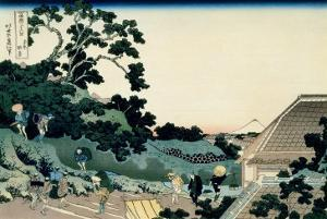36 Views of Mount Fuji, no. 5: From the Mishima Pass by Katsushika Hokusai
