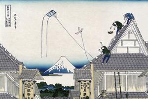 A Ketch of the Mitsui Shop in Surugstreet in Edo by Katsushika Hokusai