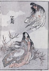 A Witch and a Woman, from a Manga (Colour Woodblock Print) by Katsushika Hokusai