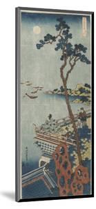 Abe No Nakamoro. 1832-1833 by Katsushika Hokusai