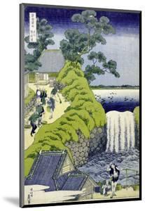 Aoigaoka Waterfall in the Eastern Capital by Katsushika Hokusai