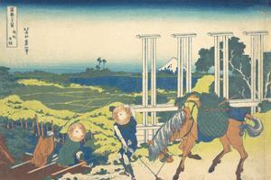 Bushu Senju by Katsushika Hokusai