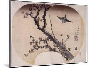 Cerisier en fleurs et fauvette by Katsushika Hokusai