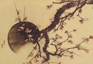 Cherry Blossom Tree with Full Moon by Katsushika Hokusai