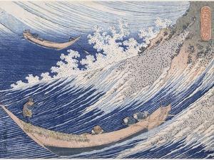 Chôshi dans la province de Chiba by Katsushika Hokusai