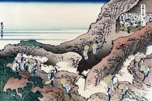 Climbing Mt. Fuji by Katsushika Hokusai
