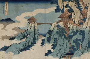 Cloud Hanging Bridge at Mount Gyodo, Ashikaga, from the Series 'Rare Views of Famous Japanese… by Katsushika Hokusai