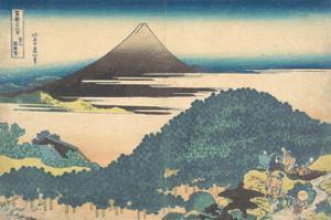 Cushion Pine at Aoyama by Katsushika Hokusai