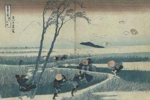 Ejiri in the Suruga Province (From the Series Thirty-Six Views of Mt Fuj), C. 1830 by Katsushika Hokusai