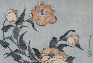 Fleurs de pavot dans la brise by Katsushika Hokusai