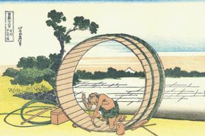 Fujimigahara in Owari Province by Katsushika Hokusai