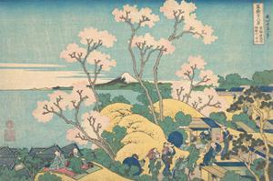 Goten Hill at Shinagawa on the Tokaido by Katsushika Hokusai