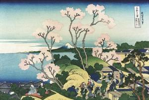 Goten-Yama Hill, at Shinagawa on the Tokaido by Katsushika Hokusai