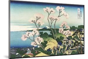Goten-Yama Hill, at Shinagawa on the Tokaido by Katsushika Hokusai