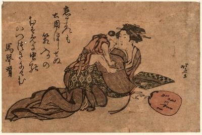 Hahaoya Ni Umanori Suru Yoji