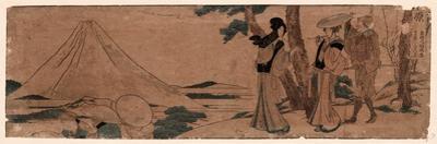 Hara by Katsushika Hokusai