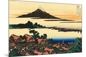 Katsushika Hokusai Dawn at Isawa in the Kai Province by Katsushika Hokusai