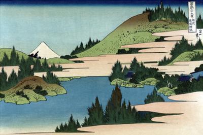 Lake of Hakone in Sagami Province by Katsushika Hokusai
