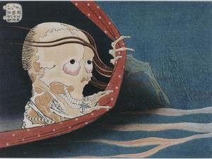 Le fantôme de Kohada Koheiji by Katsushika Hokusai