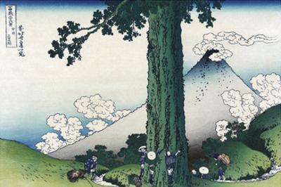 Mishima Pass in Kai Province by Katsushika Hokusai