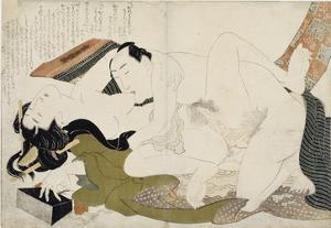Modèles d'étreintes by Katsushika Hokusai