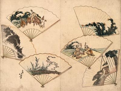 Mutamagawa Senmen Harimaze