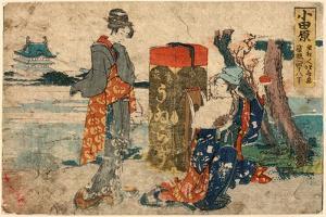 Odawara by Katsushika Hokusai